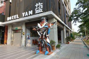 高雄・鹽埕埔のLGBTフレンドリーホテル「塩旅社 Hotel Yam」のエントランス