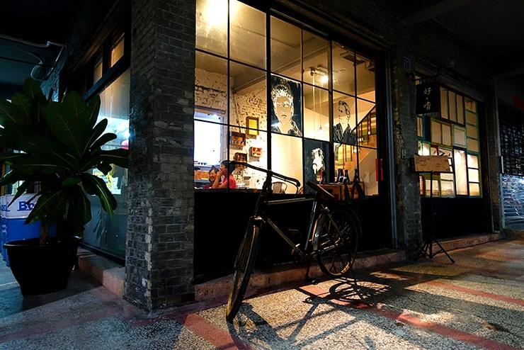 高雄・鹽埕埔の古民家カフェ「好嗜一餇」の外観