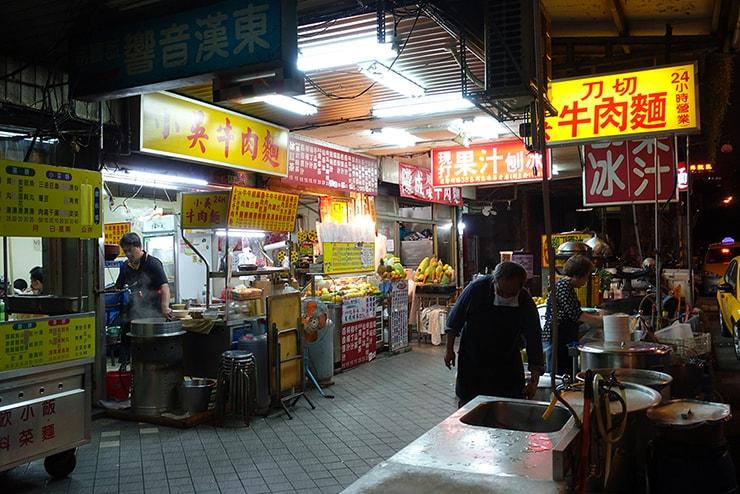 台北・西門町のおすすめグルメ「小吳牛肉麵」の外観