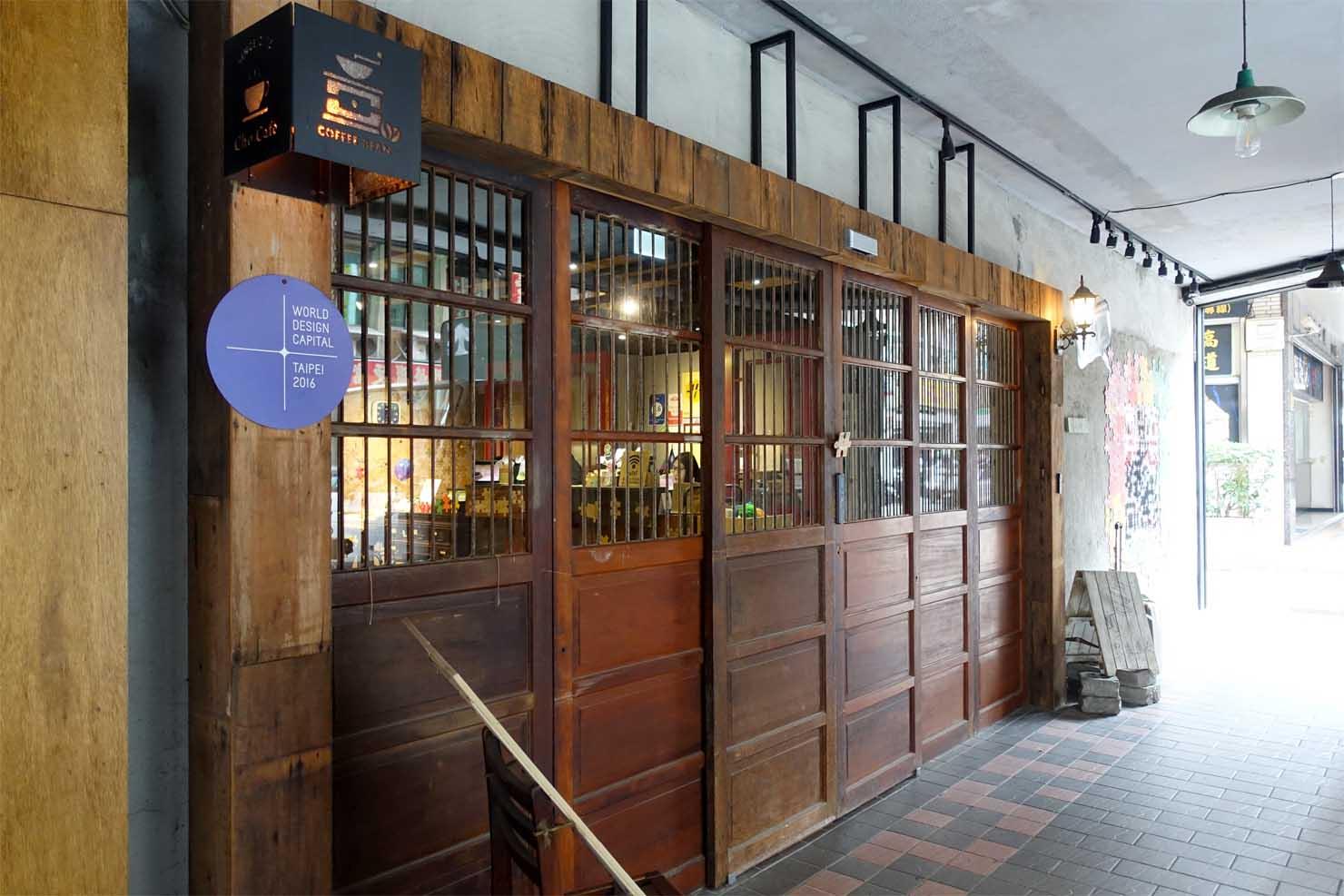 台北・西門町のLGBTフレンドリーホテル「町・記憶旅店 Cho Hotel」のエントランス
