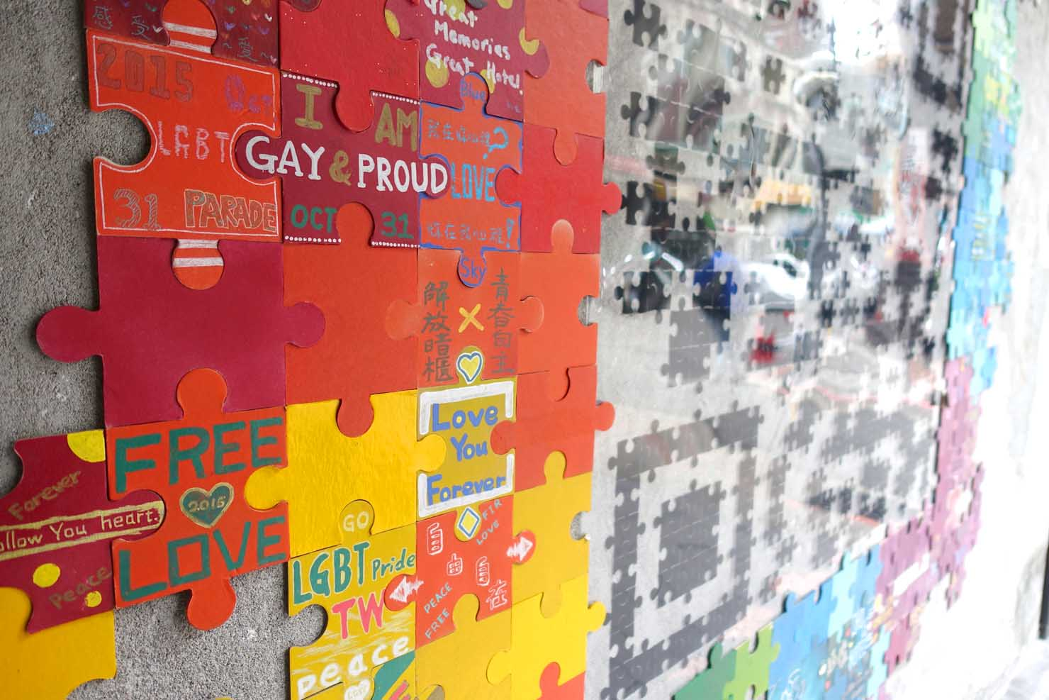 台灣同志遊行(台湾LGBTプライド)期間限定でレインボーに染まる台北・西門町のLGBTフレンドリーホテル「町・記憶旅店 Cho Hotel」エントランスクローズアップ