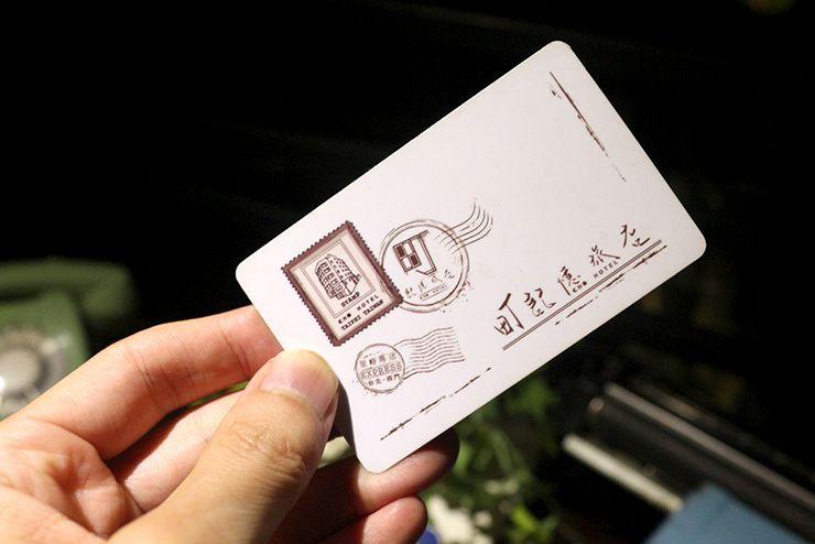 台北・西門町のLGBTフレンドリーホテル「町・記憶旅店 Cho Hotel」のルームキー
