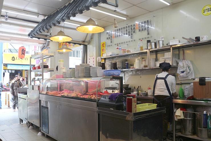 台北・西門町のおすすめグルメ「國賓鹹粥」の店内