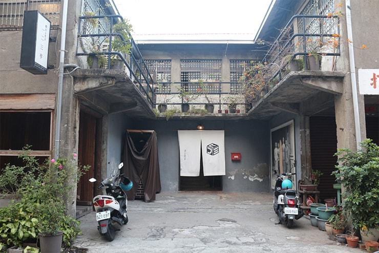 高雄・西子灣(哈瑪星)の古民家カフェ「書店喫茶 一二三亭」の外観