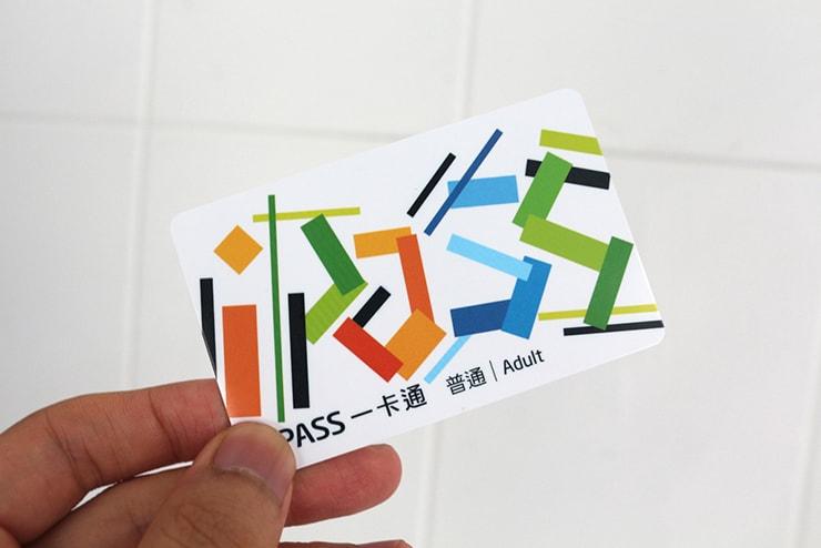 高雄捷運KMRT(地下鉄)ICカード「一卡通 iPASS」