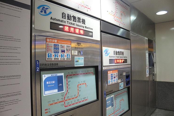 高雄捷運KMRT(地下鉄)の自動券売機