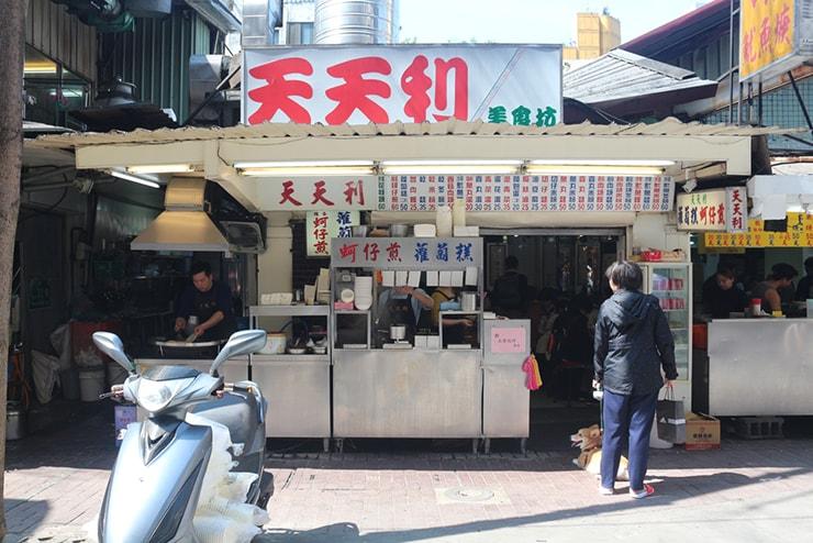 台北・西門町のおすすめグルメ「天天利美食坊」の外観