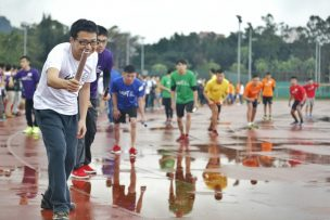 台灣同志運動會(台湾LGBT運動会)2016のリレー競争スタート