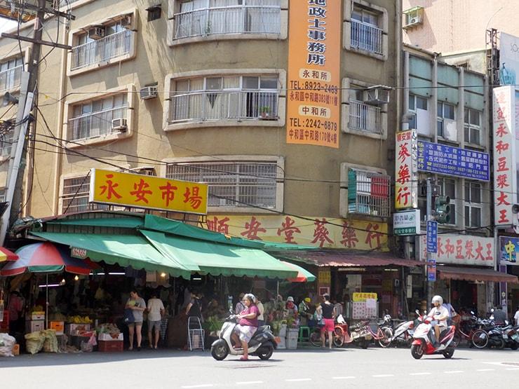 台北・永安市場にある台湾伝統市場「永安市場」