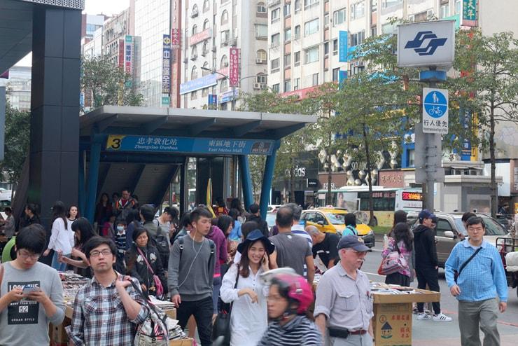 台北のおしゃれタウン・東區「忠孝敦化」駅