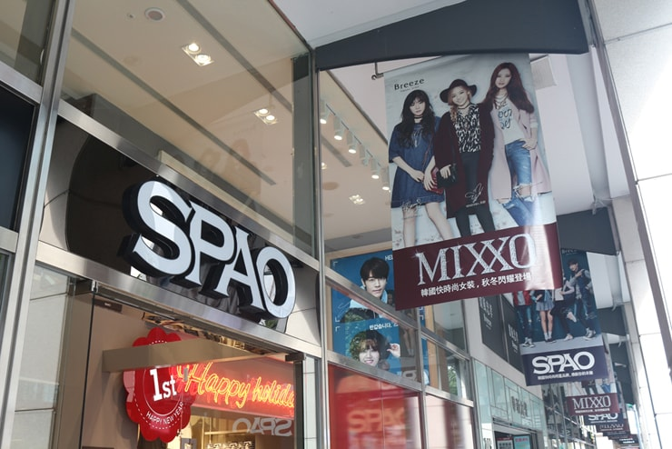 台北のおしゃれタウン・東區「忠孝敦化」駅前の韓国発ファストファッション「SPAO」