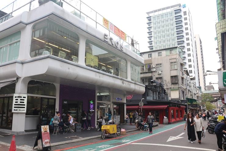 台北のおしゃれタウン・東區「忠孝敦化」駅周辺の街並み