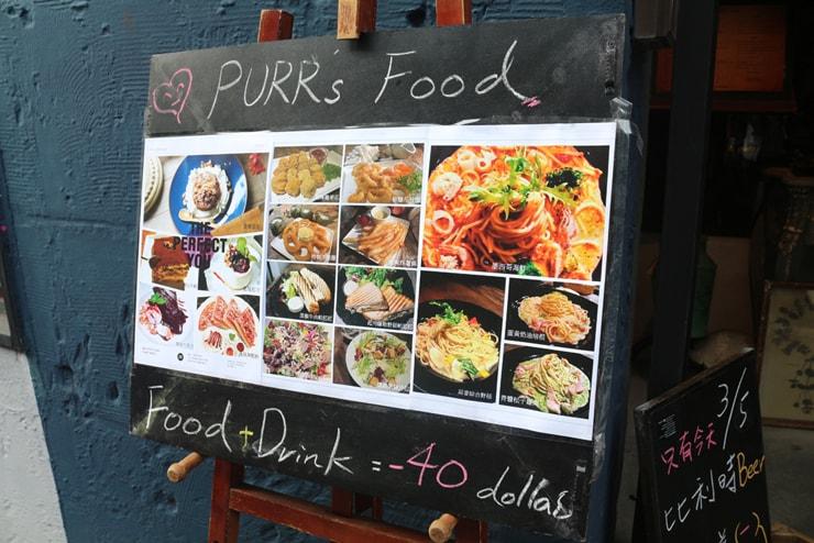 台北のおしゃれタウン・東區のカフェに立てられたメニュー看板