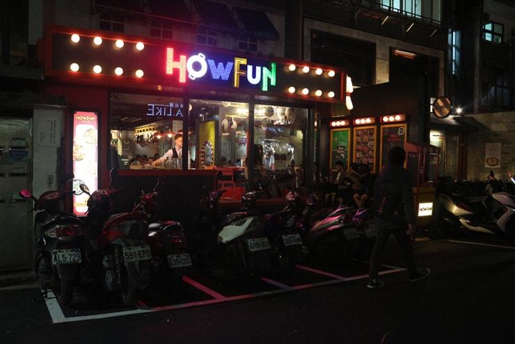 台北のおしゃれタウン・東區の路地裏レストラン