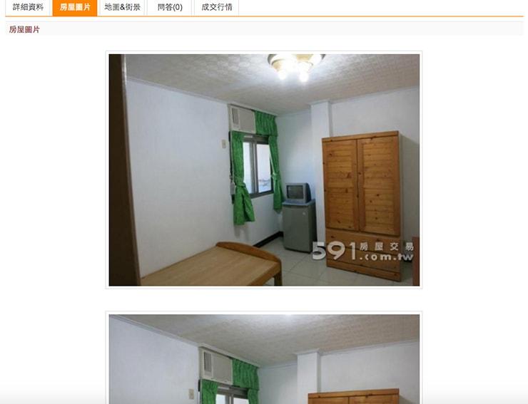 台湾のお部屋探しサイト「591」の使い方_16