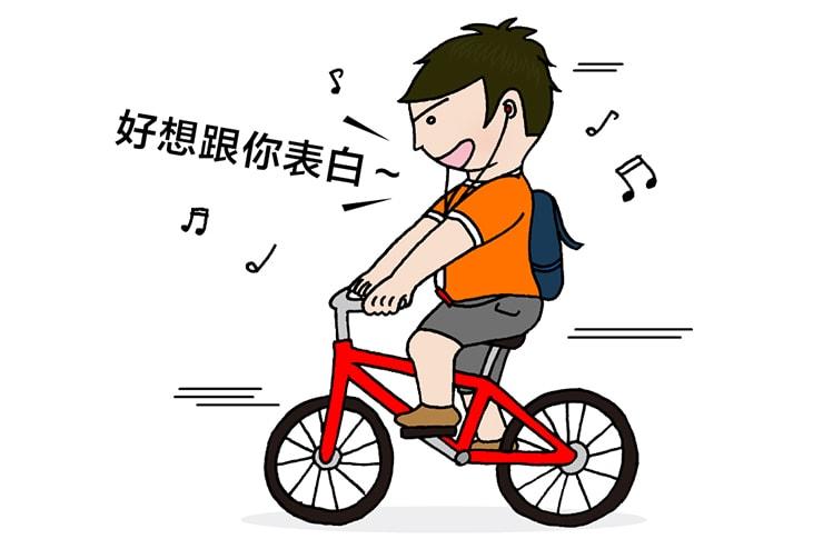 自転車に乗りながら蕭亞軒の「表白」を熱唱する台湾男子