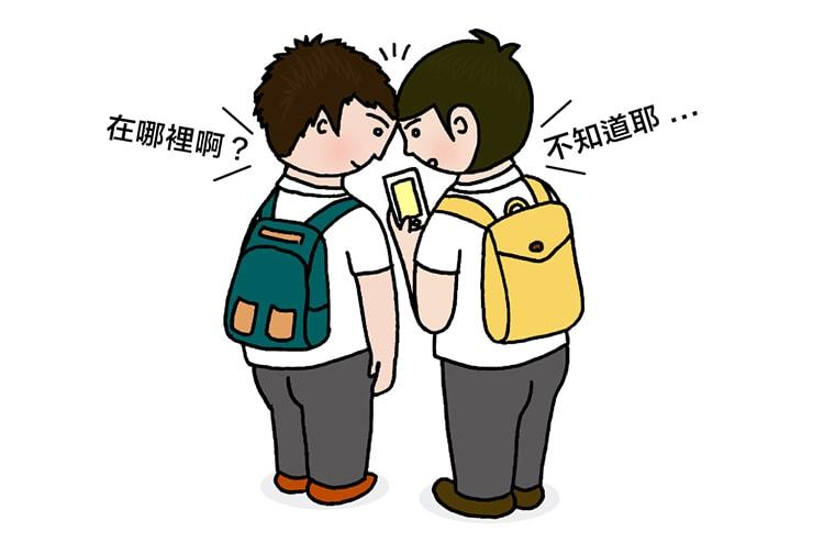 二人でスマホを覗き込んで頭が密着中の台湾男子学生