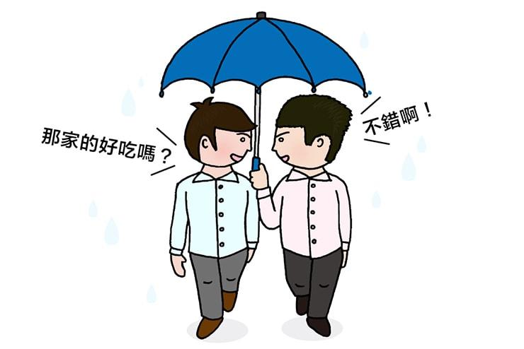 堂々と相合傘で街を闊歩する台湾男子