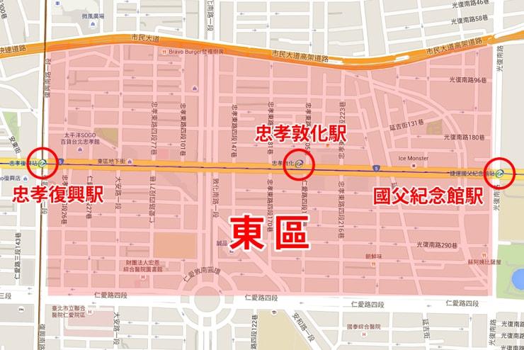 台北のおしゃれタウン・東區のマップ