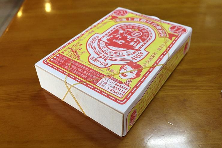 台湾のお米どころ台東・池上のお弁当屋さん「全美行池上便當」のレトロなパッケージ