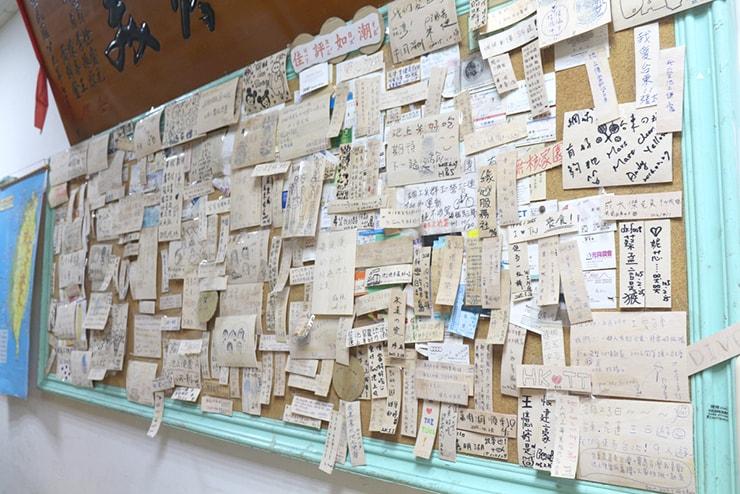 台湾のお米どころ台東・池上のお弁当屋さん「全美行池上便當」のメッセージボード