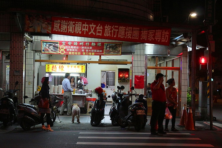 台北・永安市場「宜安路の麵線店」の外観