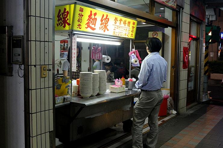 台北・永安市場「宜安路の麵線店」の屋台