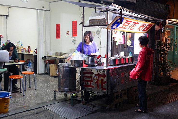 台北・永安市場「華泰豆花・粉圓」の外観