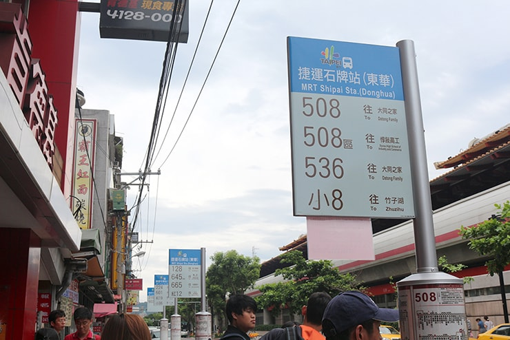 台北MRT(地下鉄)石牌駅前のバス停