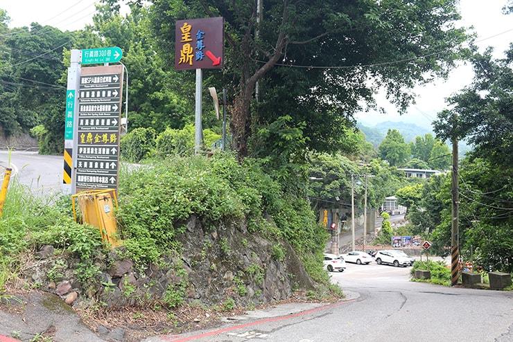 台北ゲイに人気の北投・行義路溫泉への入り口
