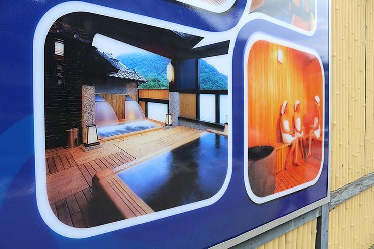 台北・行義路溫泉「湯瀬溫泉餐廳」の大浴場