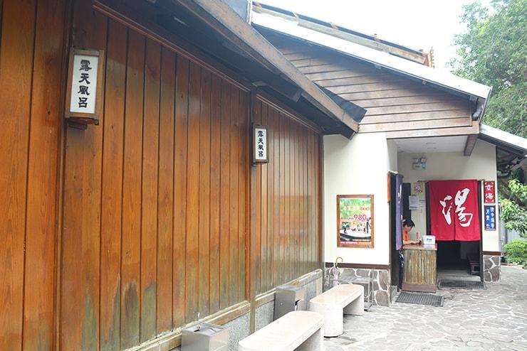 台北・行義路溫泉「川湯溫泉養生料理」の大浴場入り口