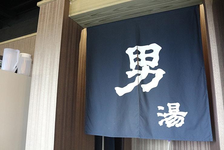 台北ゲイに人気の行義路溫泉「皇鼎金尊爵會館」の大浴場入り口