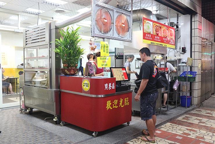 台北・永安市場「中和米粉湯」のカウンター