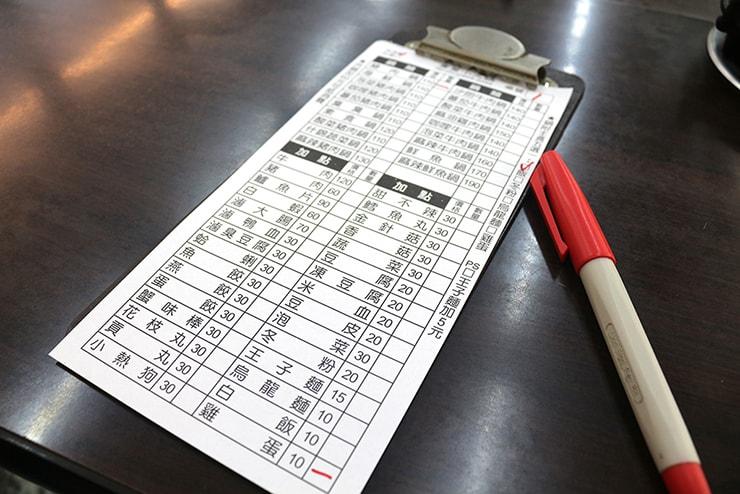 台北・永安市場「青葉小火鍋」のメニュー