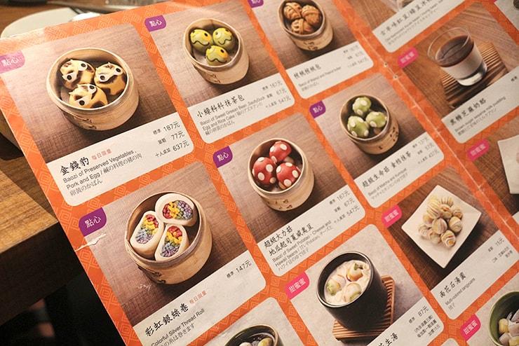 本格台湾料理レストラン「參和院(忠孝店)」のメニュー