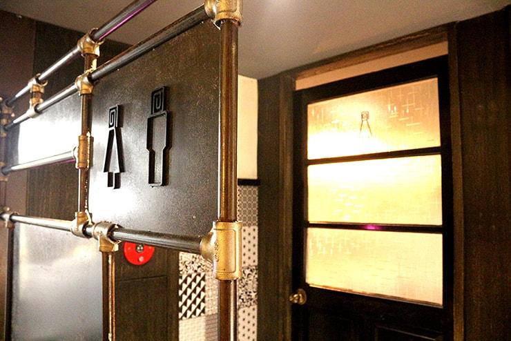 本格台湾料理レストラン「參和院(忠孝店)」のトイレ