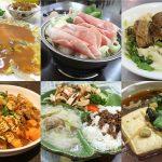 知られざる美食地帯!台北・永安市場の必食台湾グルメ5選(ガッツリ編)