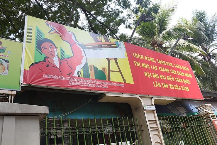 ベトナム・ホーチミンのプロパガンダ看板