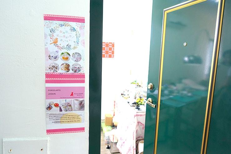 台北駅前のポーセラーツ教室「LaReine」の入り口