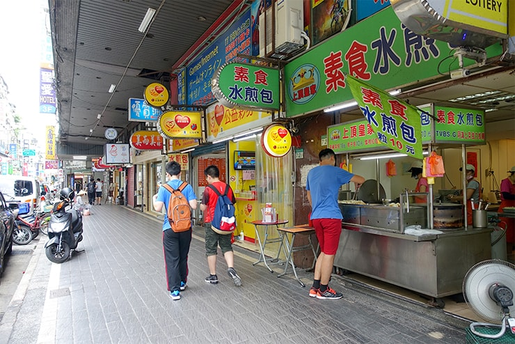 台北駅前「懷寧街」