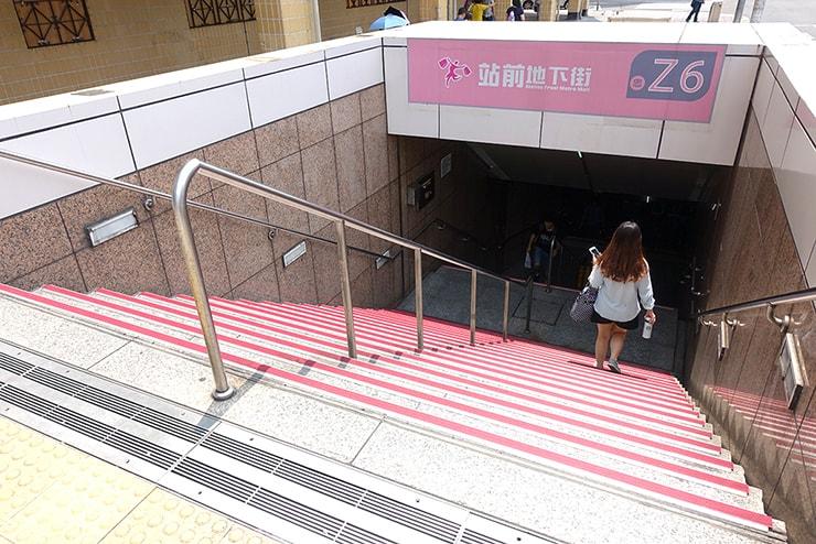 台北駅「站前地下街」Z6出口