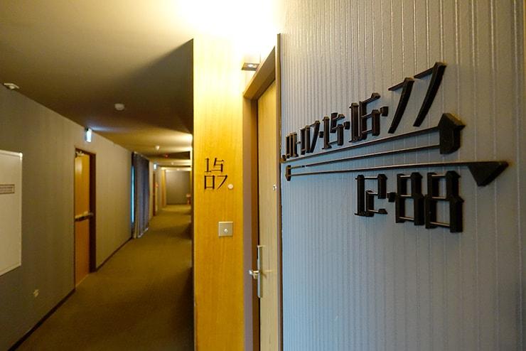 台北・信義區のLGBTフレンドリーホテル「home hotel」逸寬套房のエレベーターホール