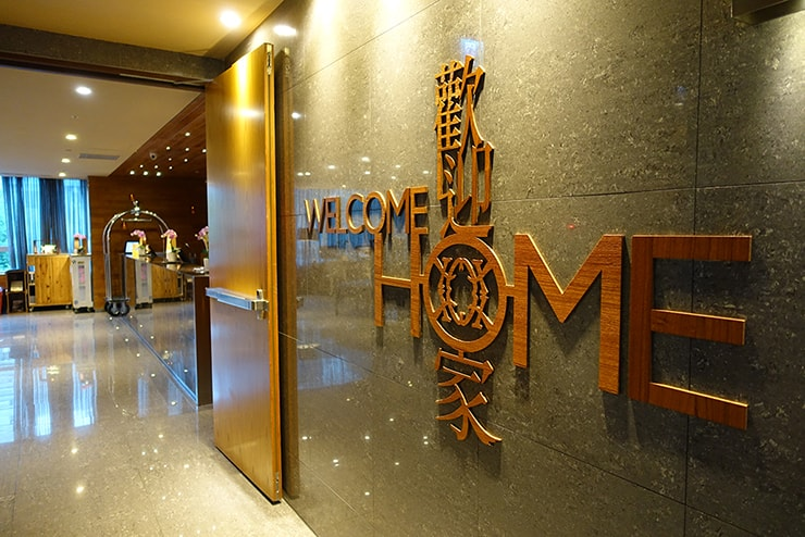 台北・信義區のLGBTフレンドリーホテル「home hotel」のロビー前ホール