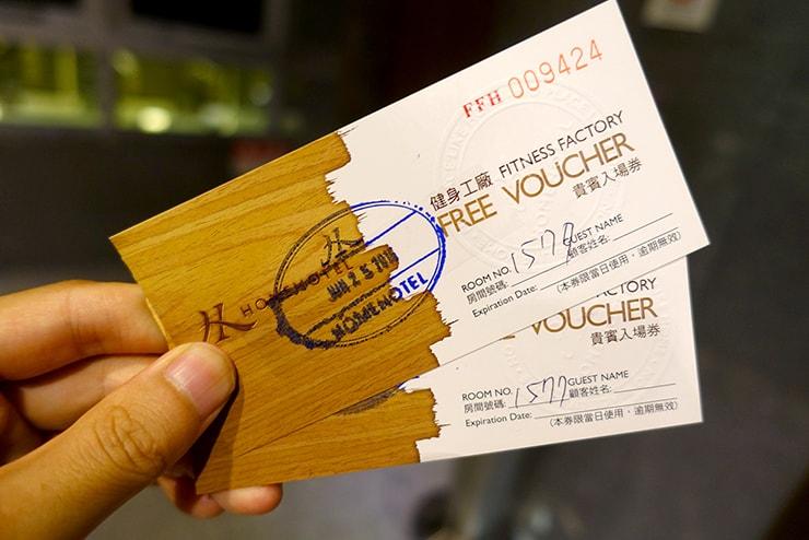 台北・信義區のLGBTフレンドリーホテル「home hotel」のジムチケット