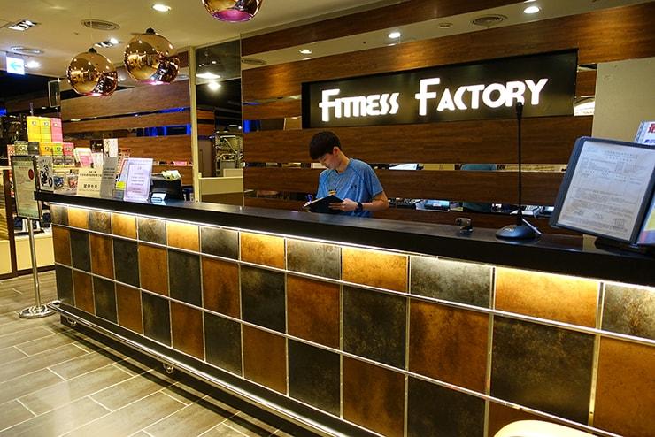 台北・信義區のスポーツジム「健身工廠」のカウンター