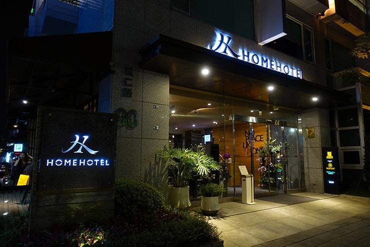 台北・信義區のLGBTフレンドリーホテル「home hotel」夜のエントランス