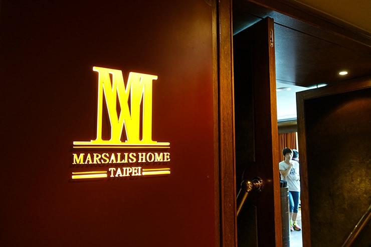 台北・信義區のLGBTフレンドリーホテル「home hotel」内のバー「Marsalis Home Taipei」