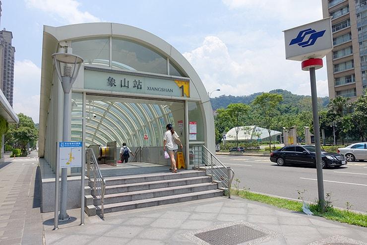 台北MRT(地下鉄)象山駅
