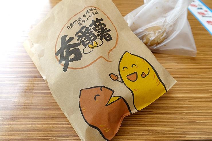 台湾のコンビニで買った焼き芋のパッケージ